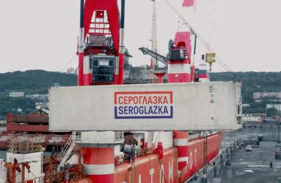 Порт для отправки
